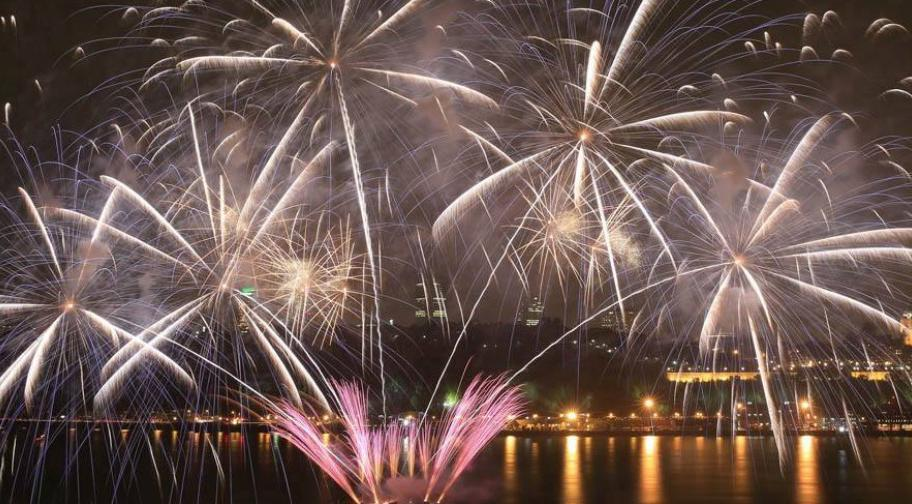 Spectaculaires feux d'artifice